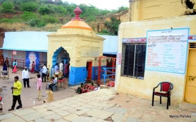Narsingh Jharna temple