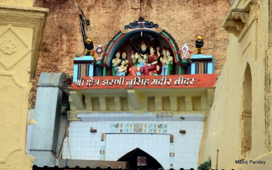 Shree shetra Jharni Narsingh mandir Bidar