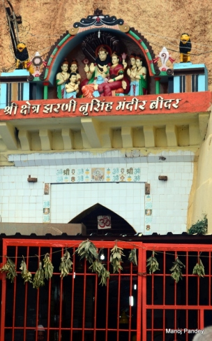 Narsingh Jharni mandir